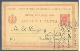 Serbia Postcard Sent From Veliko Orasje To Dusseldorf 1891 USED - Serbia