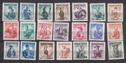 PGL AF025 - AUSTRIA Yv N°882/900A ** FOLKLORE COSTUMES ARTISANAT - 1945-60 Neufs