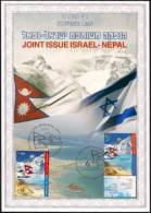 ISRAEL & NEPAL - 2012 - Joint Issue - The Highest And Lowest Places On Earth - Souvenir Leaf - Both Stamps - FDI Cancels - Joint Issues
