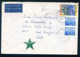 114488 / Envelope 1979 PAR AVION LOCHEM ESPERANTO  Netherlands Nederland Pays-Bas Paesi Bassi TO  BULGARIA - 1949-1980 (Juliana)