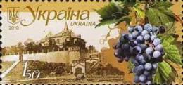 Ukraine 2010 Winemaking Grapes 1v MNH - Wines & Alcohols