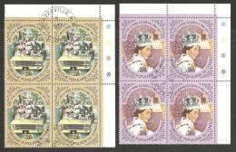 Congo - Brazzaville 1977 Mi# 601-602 Used - Corner Blocks Of 4 - Reign Of Queen Elizabeth II, 25th Anniv. - Oblitérés