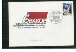 Yugoslavia / Yugoslawien  1985 Balkan Cycling Championship Leter With Special Postmark - Radsport