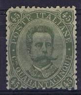 Italy: 1899 Sa 46Mi 51, MH, Thin Paper , Irregular Perforation Perforazione Irregolare