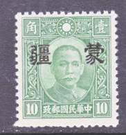 China MENG CHIANG  2N 15  Type II   * - 1941-45 Chine Du Nord