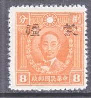 China MENG CHIANG  2N 108  * - 1941-45 Northern China
