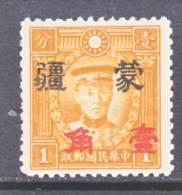 China MENG CHIANG  2N 122  Type II  *  Wmk. - 1941-45 Northern China