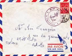 1955 - ALGERIE - ENVELOPPE Du BM Du 4°RIC - CAMP DES ZERALDAS à ALGER - Postmark Collection (Covers)