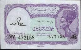Egypte - 5 Piastres - Egypte