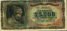 Grèce - 25000 Drachmes 1943 - Grèce