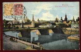 Cpa De Russie  Moscou Pont Moskworetzky Et Kremlin  RAM15 - Russie