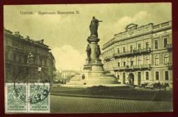 Cpa De Russie  Odessa  RAM15 - Russie