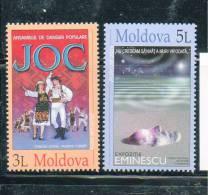 EUROPA  MOLDAVIE N°400/401**   L'ART DE L'AFFICHE - (costume)  Cote  10 € - 2003