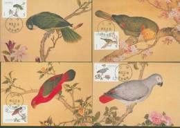 1999 TAIWAN BIRD PAINTING MC 4V - 1945-... Repubblica Di Cina