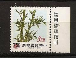 Taïwan Formose China 2000 N° 2540 ** Courant, Arbres, Bambou, Surchargés, Dragon, Amis Du Temps D´hiver, Flore - 1945-... République De Chine