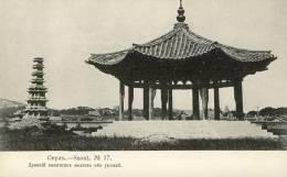Corée  Du Sud - Temple - Carte Pionnière Carte Russe - Editeur Mockba Russia - Corée Du Sud