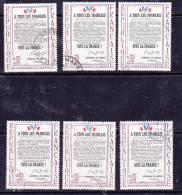 FRANCE N° 1408 25C+5C CARMIN V+BLEU ROUGE ET NOIR APPEL DU GAL DE GAULLE VARIETES SUR LES DRAPEAUX 6TPS OBL - Curiosidades: 1970-79 Usados