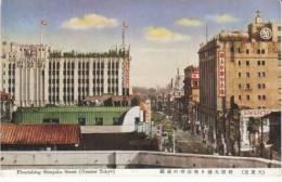 Tokyo Japan, Shinjuku Street Shopping District, C1930s Vintage Postcard - Tokyo
