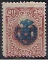 PERU 1882 20c CARMIN Nº 47 - Peru