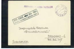 Jugoslawien / Yugoslavia UN UNEF Troops In Egypt Brief Mit Sonderstempel / Letter With Special Postmark - UNO