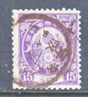 Japan  80  (o) - Japan