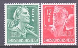 Germany  B 281-2  ** - Unused Stamps