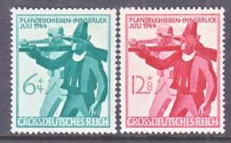 Germany  B 278-9  * - Unused Stamps