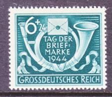 Germany  B 288   ** - Unused Stamps