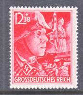 Germany  B 292   ** - Unused Stamps