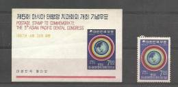 IVERT 458+BF 132** - 1945-... Republic Of China