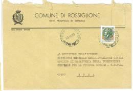 ROSSIGLIONE  16010  PROV. GENOVA  - ANNO 1980  - LS  -  TEMA TOPIC COMUNI D´ITALIA - STORIA POSTALE - Affrancature Meccaniche Rosse (EMA)