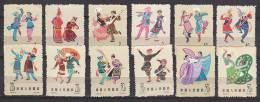 PGL AF205 - CHINE Yv N°1481/92 (*) FOLKLORE COSTUMES ARTISANAT - Nuovi