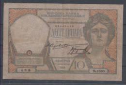 Yugoslavia Kingdom Paper Money Bill Of 10 Dinara 1929 - Yougoslavie