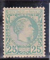 MONACO - 1885 - YVERT N°6 * CHARNIERE FORTE + 1 DENT COURTE - COTE = 1010 EUROS - Monaco