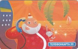 Russia,  MGTS 451, Дед Мороз, Santa, Christmas, 2 Scans. - Rusia