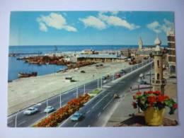 AK KUWAIT - GULF STREET - 1970. - Kuwait
