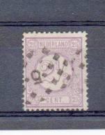 LOT 422 A - PAYS BAS N° 33 A Oblitéré Violet   - Cote 125 € - Period 1852-1890 (Willem III)