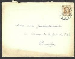 (J484) Belgique - Houyoux N°203 Sur Lettre De Malines à Bruxelles Du 14/10/1927 - 1922-1927 Houyoux