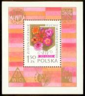 POLAND 1978 MNH** - Union Of Youth Organizations - Mi B72, YT BF78, Sc 2273 - Ohne Zuordnung