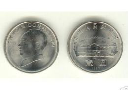 1993 CHINA 100 ANNI.OF MAO ZEDONG COMM.COIN - China