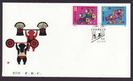 China FDC, First National Games Of Peasants, J-154, Bicycle, (ft021) - Ciclismo