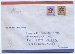 UNITED ARAB EMIRATES - Abu Dhabi, 1983. Air Mail Letter - Abu Dhabi