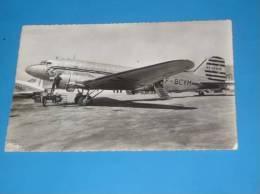 CPSM Aeroport De MARIGNANE Appareil DOUGLAS DC 3 Algerie Gros Plan - 1946-....: Ere Moderne