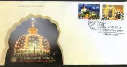 India 2012 Dargah Sharif, Ajmer Religion Islam Mosque FDC Inde Indien - Islam