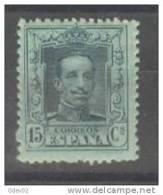 ES315-3372A611TFR.España .Spain.Espagne.ALFONSO   Xlll. VAQUER. 1922/30 (Ed. 315**) Sin Charnela.MAGNIFICO - Nuevos