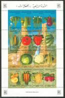 1986 Libia Libyan Legumes Ortaggi VegetablesMNH** C216 - Libya