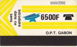 Gabon, GAB-07, New Logo , 6500F, Yellow, Reverse Avec Un Compte, 2 Scans. - Gabon