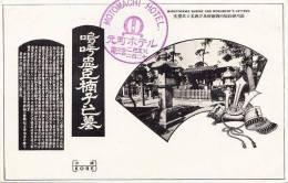 Japon, Japan MOTOMACHI HOTEL - MINATOGAWA SHRINE AND MONUMENT'S LETTERS, Nicht Gelaufen, Vor 1945, Sehr Gute Erhaltung - Kobe