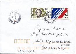 France Cover Sent To Denmark 1-10-2011 - France