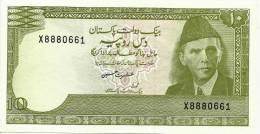 PAKISTAN Old 10 Rupees Signature Is Ishrat Hussain X Prefix REPLACEMENT Banknote UNC - Pakistan
